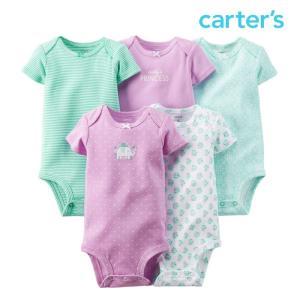 カーターズ ロンパース 半袖 女の子 ボディースーツ 5枚 セット 子供 子供服 ボディスーツ ベビー|bee8