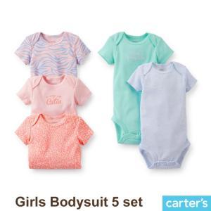 カーターズ ボディースーツ 半袖 5枚セット 女の子 子供 子供服 ベビー服 ロンパース|bee8
