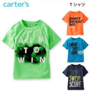 カーターズ Tシャツ スポーツ クール&ドライ キッズ 男の子 半袖 子供 子供服|bee8