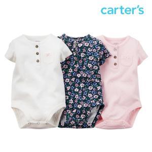 カーターズ ボディースーツ 3枚セット ロンパース 女の子 子供 子供服 ヘンリーネック 半袖 ベビー|bee8