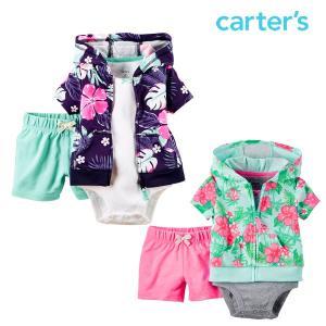 カーターズ パーカー ボディースーツ ショートパンツ 3点セット ジップアップ 半袖 ロンパース 女の子 ベビー 子供服 春夏|bee8