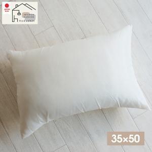 洗える ヌード枕 35×50 東レFTシリコン綿使用 低価格・高品質 ふっかふかのままお届け 子供 ...