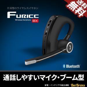 Bluetooth ワイヤレス イヤホン ハンズフリー通話 音楽 ヘッドセット 高音質 マイク スマ...
