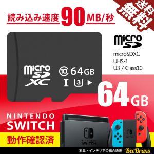 microSDカード 64GB マイクロSD SDXC UHS-I U3 Class10 Ninte...