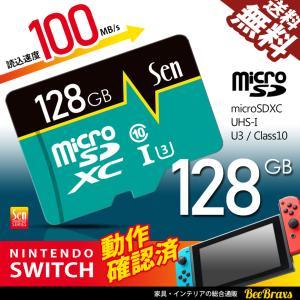 microSDカード 128GB マイクロSD SDXC UHS-I U3 Class10 Nint...