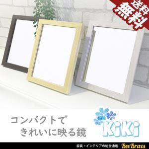 鏡 卓上ミラー 縦置き 横置き 壁掛け シンプル コンパクト KIKI ポイント消化