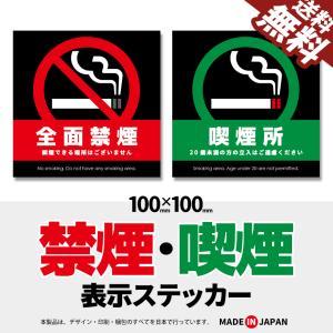 方法 ランキング 禁煙