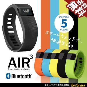 スマートウォッチ AIR3 Bluetooth 腕時計 スポーツ LINE アウトドア 歩数計 iphone Android 日本語 マニュアル付 防水 スマートブレスレット