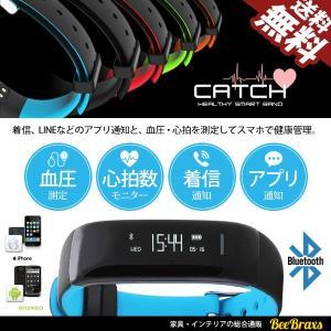 【自社発送商品】スマートウォッチ CATCH Bluetooth 日本語マニュアル付 ヘルスケア 全...