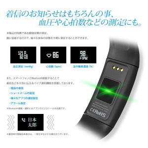スマートウォッチ iBis Bluetooth...の詳細画像1