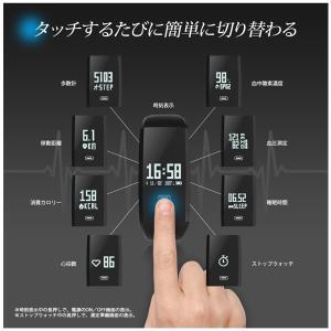 スマートウォッチ iBis Bluetooth...の詳細画像2