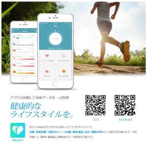 スマートウォッチ iBis Bluetooth...の詳細画像3