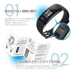 スマートウォッチ iBis Bluetooth...の詳細画像4