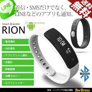 【自社発送商品】スマートウォッチ RION Bluetooth アプリ プッシュ通知 Android...