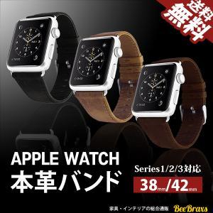 アップルウォッチ バンド ベルト 交換 apple watch series 3 2 1 本革 38mm 42mm