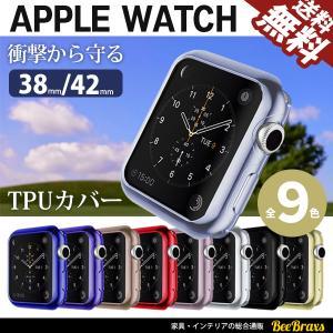 アップルウォッチ ケース カバー 保護 apple watch series 3 2 1 38mm 42mm Crest ポイント消化