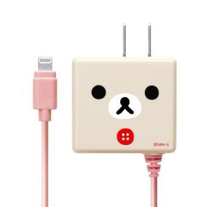 コリラックマ 充電器 iPhone 7/7Plus/6/6s...