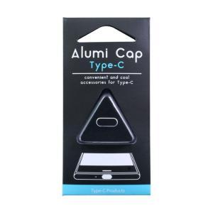 アルミニウム タイプC キャップ ブラック Xperia Galaxy AQUOS HTC エクスペ...