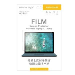 Surface Laptop2 フィルム 液晶保護フィルム アンチグレア サーフェイス ラップトップ...