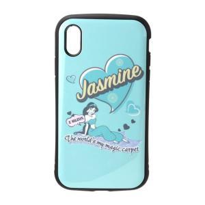 ポップなディズニープリンセス、アラジンのジャスミンのデザインキュートなiPhone XR用ハイブリッ...