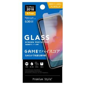 ゲームユーザー向けに指すべりにこだわったさらさらした触り心地が特長のiPhone XR用のアンチグレ...