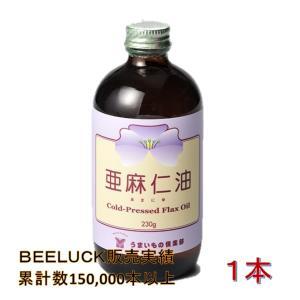 亜麻仁油 フローラ社製 1本 クール冷蔵便代/送料込 あまに油 アマニ油 オメガ3|beeluck2007