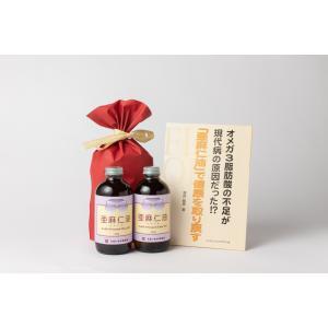 ギフト用フローラ社亜麻仁油2本+解説冊子/送料込 アマニ油|beeluck2007