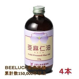 フローラ社 亜麻仁油230g 4本セット クール冷蔵便代/送料込 アマニ油 必須不飽和脂肪酸|beeluck2007