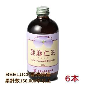 フローラ社 亜麻仁油230g 6本セット クール冷蔵便代/送料込 アマニ油 オメガ-3|beeluck2007