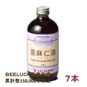 フローラ社 亜麻仁油230g 7本セット クール冷蔵便代/送料込 オメガ3 必須脂肪酸|beeluck2007
