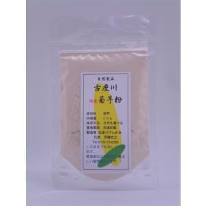 無肥料、無農薬栽培の菊芋から作った自然派食品「菊芋粉30g袋入り」(天然イヌリンが豊富な菊芋パウダー)は血糖値検査が気になる男性への贈り物|beeluck2007