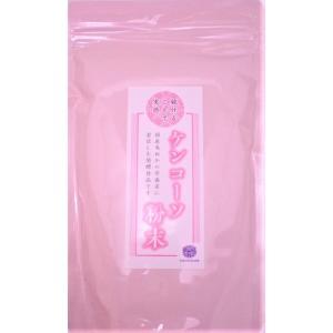 ケンコーソ粉末(菊のマーク)250g/玄米/発酵食品|beeluck2007