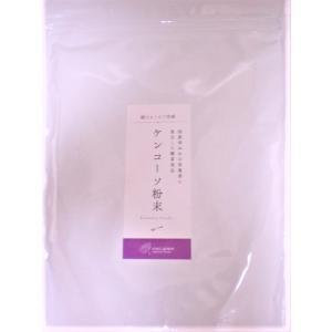 ケンコーソ粉末(菊のマーク)500g/玄米/発酵食品|beeluck2007