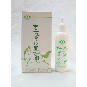 ナチュラル馬油25ml(馬油の頭)       /株式会社日本創健製造|beeluck2007