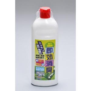 強力消臭剤「即効消臭」(500ml)|beeluck2007
