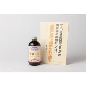 お試しフローラ社亜麻仁油 解説冊子付/送料込 必須脂肪酸 オメガ3|beeluck2007