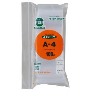 ユニパックA-4(300枚袋入)送料込/生産日本社/耐冷温度-30度 beeluck2007