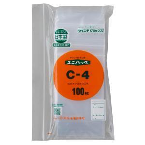 ユニパックC−4(200枚)/送料無料 beeluck2007