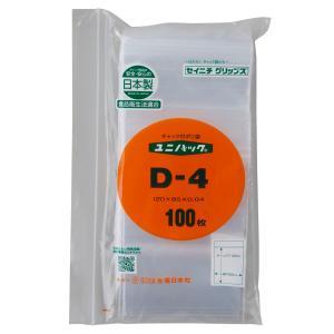 ユニパックD−4(200枚)/送料無料 beeluck2007