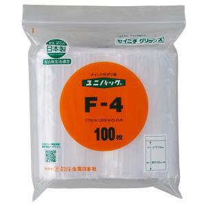 ユニパックF−4(100枚)/送料無料 beeluck2007