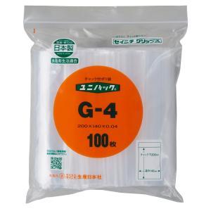 ユニパックG−4(100枚)/送料無料 beeluck2007