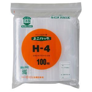 ユニパックH−4(100枚)/送料無料 beeluck2007