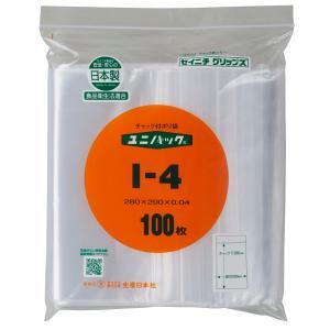 ユニパックI−4(100枚)/送料無料 beeluck2007