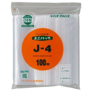 ユニパックJ−4(100枚)/送料無料|beeluck2007