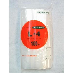 ユニパックL−4(100枚)/送料無料|beeluck2007