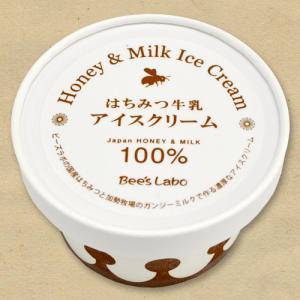 はちみつ牛乳アイスクリーム 90ml<6個入>【国産はちみつ100%】|beeslabo