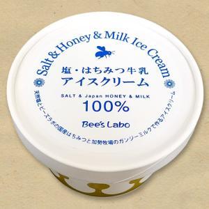 塩・はちみつ牛乳アイスクリーム 90ml<12個入>【神宝塩・国産はちみつ100%】|beeslabo