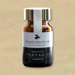 プロポリスG-12 30カプセル入り 原塊100%微粉末【健康補助食品】|beeslabo