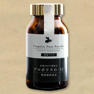 プロポリスG-12 100カプセル入り増量パック 原塊100%微粉末【健康補助食品】|beeslabo