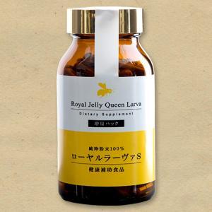 ローヤルラーヴァS 100カプセル入り増量パック 純粋粉末100%【健康補助食品】|beeslabo